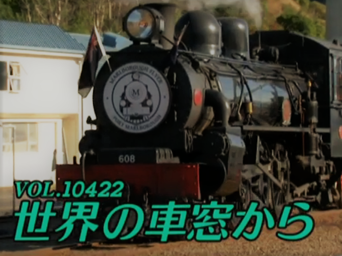 'See The World By Train' Series On TV Asahi (Japan)